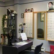Designer Vision Centers